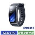 Samsung 三星 Gear Fit2 SM-R360 智慧手環 (藍/桃紅/灰)-【送Jack Wolfskin背包+手錶充電座+irodori硬殼旅行收納盒】