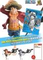 日版金證 海賊王 Magazine FIGURE 魯夫 一套兩款 約22公分高 公仔
