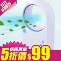 【Lileng】USB迷你無葉風扇 電風扇 風扇 製冷 無葉隨身帶風扇 電池兩用 循環扇 電扇