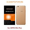 NIRDOSA OPPO R9s Plus 機身背面 PVC保護貼