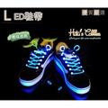 【○糊塗鞋匠○ 優質鞋材】G35 LED防水發光鞋帶(2雙)