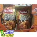 [COSCO代購] GALIL 熟烤去殼甘栗 每包567公克 _C105102