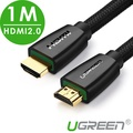 綠聯 HDMI 2.0傳輸線 BRAID版 1M