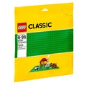 LEGO 樂高 Classic 經典系列 10700 綠色底板 【鯊玩具Toy Shark】