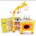 免運(剩一組)~長頸鹿木製廚房玩具組