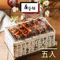【屏榮坊】蒲燒鰻串-30gx5串/袋(海鮮 鰻魚 烤肉 調理包 料理包 美食團購)