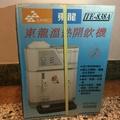 全新未拆封 東龍飲水機 TE-838A