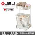日本JEJ LEQUAIR系列 2層洗衣籃附輪-米色