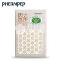中化健康科技 PHERMPEP 固立穩定 120錠/盒