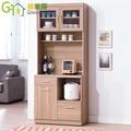 【綠家居】坎德 時尚2.7尺木紋餐櫃/收納櫃組合(上+下座)