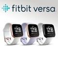【新色上市】FITBIT VERSA 智能運動手錶 經典款 運動手環 智慧手環 台灣群光公司貨
