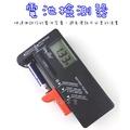電池測試器 測試儀 檢測器 電壓檢測器 電池 電量 測量表 9V電池 鈕扣電池 3號電池 4號電池