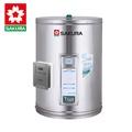 櫻花牌 EH1200TS6 智慧省電12加崙儲熱式電熱水器
