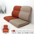 坐墊 椅墊 木椅墊 《可拆洗-素雅L型沙發實木椅墊》-台客嚴選