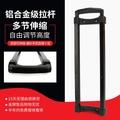 R005#工具箱拉桿箱配件外置鋁合金拉桿旅行箱優質五金維修行李箱