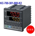 【KCE 科群】PID溫度控制器/溫度錶 KC-700-301-000-K2