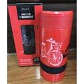 🍀全新 太和工房 SUS316不鏽鋼咖啡杯-漫遊城市系列 紅色款 保溫瓶 保溫杯 500ml