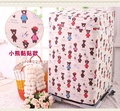 Haier Panasonic SAMSUNG Sanyo Littleswan LG Impeller Straight Hello Kitty Cat Washing Machine Cover Sun-resistant Waterproof