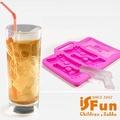【iSFun】玩具手槍*矽膠巧克力模具兩用製冰盒