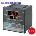 【KCE 科群】PID溫度控制器/溫度錶 KC-900-301-000-K2