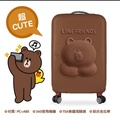 Line friends #熊大 行李箱