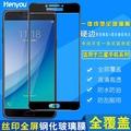 恒優3C館の好品質全屏覆蓋鋼化玻璃膜A9Star lite三星S7 A8S A9Pro A9S手機貼膜A6S-HY