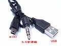 mini usb轉3.5mm公 耳機孔 USB公 一對二充電線 適用 手機 MP3 MP4 音箱 車用 喇叭