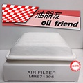 -油朋友- 中華 三菱 GRUNDER 2.4 2004~2013 副廠 空氣芯 空氣心 空氣濾網 空氣濾清器