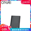 CITYLIFE Citylife Men's Wallet 2018 Spring New Style Simple Business Cowhide Verticle Leather Wallet