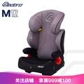 飞多兒(Fedora) 韩国进口 M12 头肩同调舒适成长型安全座椅防侧撞 4~12岁 ISOFIX 明智蓝 One Size 天才灰