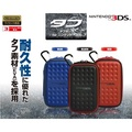 3DS HORI 硬殼包 紅色