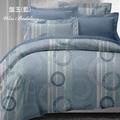 【韋恩寢具】精梳棉雙人加大枕套床包組-盤玉藍