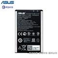 ASUS ZenFone Selfie ZD551KL Z00UD 5.5吋 原廠電池/【C11P1501】/3000mAh