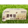 員山農會養生奶系列-濃嘜甜養生豆奶(24入)高植物性蛋白飲品