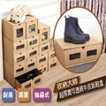 【家適帝】超厚實瓦楞紙抽屜式鞋盒 (短靴款6入)