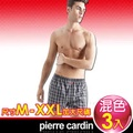 Pierre Cardin 皮爾卡登 色織五片式平口褲(3入組)100%精梳棉(尺寸M~XXL加大尺碼)