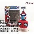 Good color anime h FUNKO POP 259 Spiderman H model