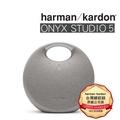 【哈曼卡頓】Harman Kardon Onyx Studio 5 手提式無線藍芽喇叭 - 灰色