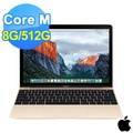 【Apple】MacBook Pro 12吋 1.2GHZ/8GB/512GB 筆電 金色 MLHF2TA
