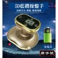 10台以上下單區__廣字號(台北市店面+免郵資)第三代5D刮痧神器-充電款/電動刮痧按摩儀/