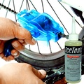 LUFT L&C專業極淨洗鏈器+ICETOOLZ鏈條清潔劑
