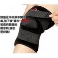 Mountain Trip兩條金屬彈簧條加強型專業護膝M715(中央有內裡布)附加強帶