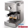 【飛利浦 Saeco】Poemia HD8327 半自動義式咖啡機