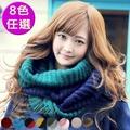 【I.Dear】韓系雙色加厚針織保暖圍脖圍巾(8色)