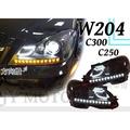 JY MOTOR 車身套件~BENZ W204 C250 12-14年 小C 雙功能 燈眉 魚眼大燈 限量款