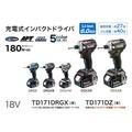 惡搞手工具~全新牧田 makita DTD171 18v日本島內版 made in JapaN TD171