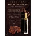 MASUMI頭皮舒緩精華水 日常養護