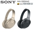 【SONY 索尼】WH-1000XM2 降噪藍牙耳罩式耳機
