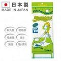 Cleanel 日本製 廚房擦拭清潔布-5包/組