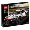Lego技巧保時捷911 RSR 42096 LEGO智育玩具 Life And Hobby KenBill